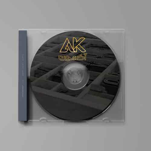 چاپ برچسب سی دی