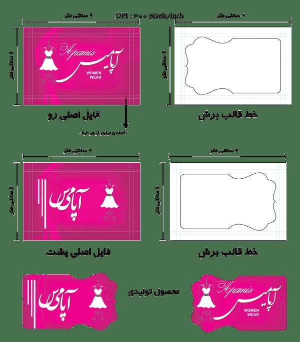 آموزش طراحی کارت ویزیت خاص