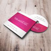 سفارش آنلاین چاپ پاکت CD