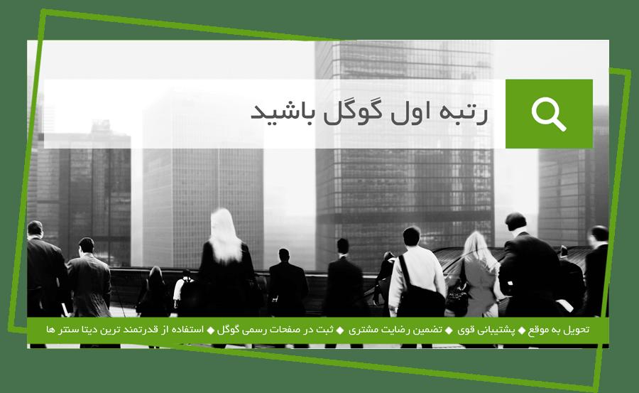 طراحی سایت چاپخانه ای و تبلیغاتی